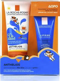 La Roche Posay Anthelios Dermo-Pediatrics Wet Skin Gel Lotion SPF50, Ενυδατικό Παιδικό Γαλάκτωμα 250ml & ΔΩΡΟ Lipikar Gel Lavant 100ml