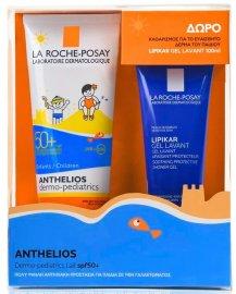 La Roche Posay Anthelios Dermo-Pediatrics Lait SPF50+ 250ml + Δώρο Lipikar Gel Lavant 100ml