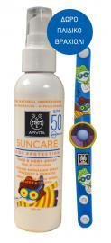 Apivita Suncare Παιδικό Αντηλιακό Spray Προσώπου & Σώματος  με αλόη & καλέντουλα SPF50, 150ml