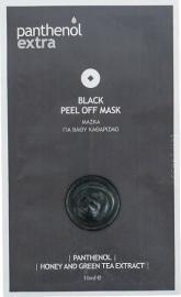 Medisei Panthenol Extra Black Peel Off Mask 10ml