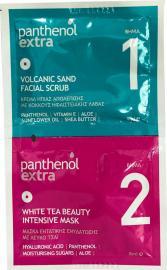 Medisei Panthenol Extra Volcanic Facial Scrub And White Tea Beauty Intensive Mask 2x8ml