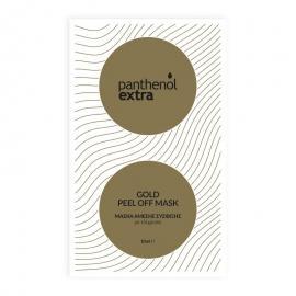 Medisei Panthenol Extra Gold Peel Off Mask Μάσκα Προσώπου με Εκχύλισμα Φύλλων Ελίχρυσου 10ml
