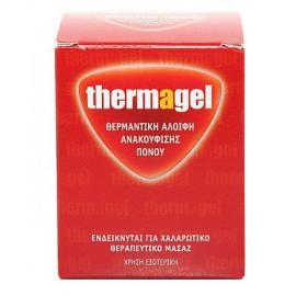 Thermagel Θερμαντική Αλοιφή ανακούφισης πόνου σε μορφή Gel 100g