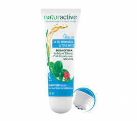 Naturactive Roll on Για αρθρώσεις και μύες 100ml