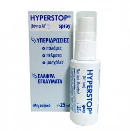 Hyperstop Spray 25ml