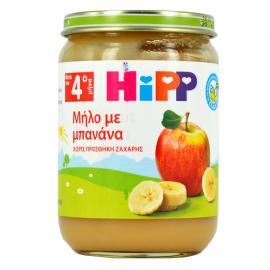 HIPP ΦΡΟΥΤΟΚΡΕΜΑ ΜΗΛΟ ΜΕ ΜΠΑΝΑΝΑ 190GR