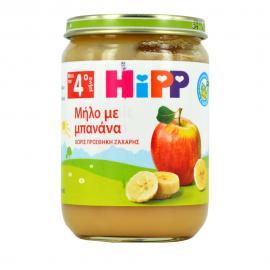 Hipp Φρουτόκρεμα Μήλο με Μπανάνα 190gr
