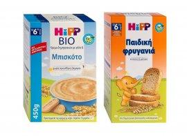 Hipp Bio Βρεφική Κρέμα Δημητριακών με Γάλα Μπισκότο 450gr + Δώρο Hipp Παιδική Φρυγανία 100gr