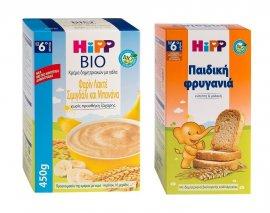 Hipp Bio Βρεφική Κρέμα Δημητριακών με Γάλα Φαρίν Λακτέ Σιμιγδάλη και Μπανάνα 450gr + Δώρο Hipp Παιδική Φρυγανία 100gr