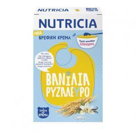 Nutricia Βρεφική Κρέμα Βανίλια Ρυζάλευρο 250gr