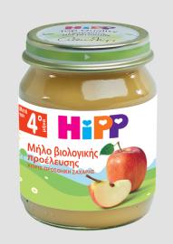 Hipp - Φρουτόκρεμα μήλου υποαλλεργική 125gr