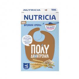 Nutricia Βρεφική Κρέμα Πολυδημητριακά 250gr