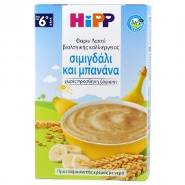 HIPP Φαρίν Λακτέ Καληνύχτα από τον 6ο μήνα 500gr