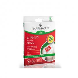 Pharmasept Pain Patch Επίθεμα για τον Πόνο 5τμχ