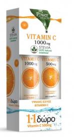 Vitamin C 1000mg Apple Stevia 24tabs & Vitamin C 500mg Orange 20tabs