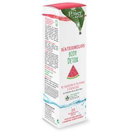 Power Of Nature Watermelon Body Detox με Στέβια 20 αναβράζοντα δισκία