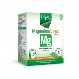 Power Health Magnesium Direct 350mg Συμπλήρωμα Διατροφής 30 Φακελάκια