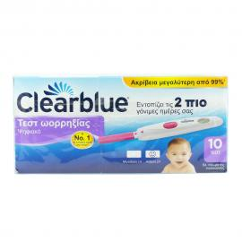 Clearblue Τεστ Ωορρηξίας Ψηφιακό 10τμχ