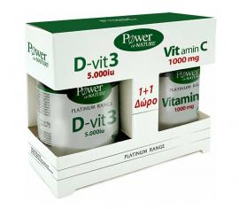 Power Health Vitamin C+D3 1000mg 30 tabs & Vitamin C 1000mg 20 tabs