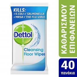 Dettol Cleanising Floor Wipes Αντιβακτηριδιακά Μαντηλάκια Καθαρισμού Επιφανειών 40 Τεμάχια