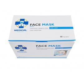 Μάσκα Προσώπου Χειρουργική 3ply με πιστοποίηση CE 50τμχ