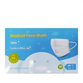 Παιδικές μάσκες Medical face mask white for kids 14.5 x 9 cm - 3ply 50τμχ