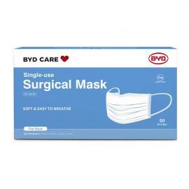 BYD Μάσκα Χειρουργικών Προδιαγραφών, Τριπλής επίστρωσης & μίας Χρήσης, με >=98% Απόδοση Βακτηριακής διήθησης (BFE%), Προστασία απο Αιωρούμενα Σωμ