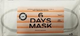 Power Health LFC Ιατρική Χειρουργική Μάσκα Τύπου II περιέχει Χαλκό >98% Διήθηση Βακτηριδίων Πακέτο 5 τεμ.