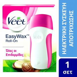 Veet Easy Wax Ηλεκτρική Αυτο-θερμαινόμενη Συσκευή Αποτρίχωσης για Όλους τους Τύπους Επιδερμίδας 1τμχ