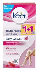 Veet Easy-Gelwax Ταινίες Κεριού Body & Legs Κερί Αποτρίχωσης Ποδιών 2 x 20 ταινίες