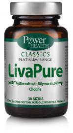 Power Health Platinum LIVAPURE  Συκώτι, 30tabs