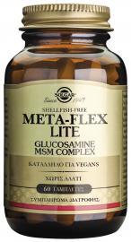 SOLGAR GLUCOSAMINE MSM COMPLEX 60TAB