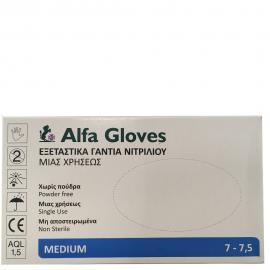 Alfa Gloves Εξεταστικά Γάντια Νιτριλίου Μιας Χρήσεως Medium 100τμχ