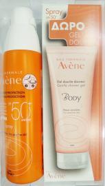 Avene Spray SPF50+ 200ml & Δώρο Gel Shower Gel 100ml