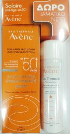 Avene Anti- Aging Suncare SPF50+ 50ml & Δώρο Eau Thermale 50ml