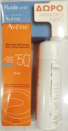 Avene Fluid SPF50+ 50ml & Δώρο Eau Thermale 50ml