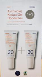 Korres Promo (1+1 Δώρο) Yoghurt Sunscreen Face Cream SPF30 For Sensitive Skin Αντηλιακή Κρέμα Gel Προσώπου 40ml