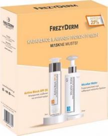 Frezyderm PROMO Active Block SPF25 Αντηλιακή Αντιγηραντική Κρέμα Προσώπου 50ml - Micellar Water Μικκυλιακό Νερό Καθαρισμού Προσώπου 200ml