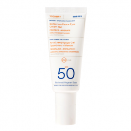 Korres Yoghurt Tinted Sunscreen SPF50 40ml