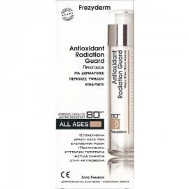 FREZYDERM Antioxidant Radiation Guard 80SPF 50ml