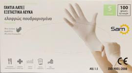 Mopatex Γάντια Latex Λευκά Ελαφρώς Πουδραρισμένα [Size:S] 100 Τεμάχια
