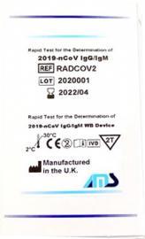 AMS Γρήγορο Τεστ Ανίχνευσης Κορονοϊού Covid-19 Rapid Test Συσκευασία 2 τμχ.