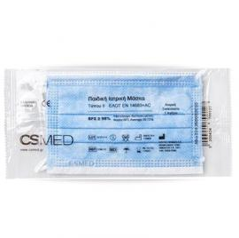 CSMED Παιδική Ιατρική Μάσκα Τύπου ΙΙ (14x9.5 cm) Ελληνικής Κατασκευής - 1τμχ