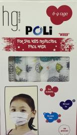 HG Poli Παιδικές Χάρτινες Χειρουργικές Μάσκες 3 Στρώσεων για Κορίτσι 6-9 Ετών 3 Χρώματα  10 Τεμάχια