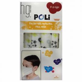 HG Poli 6-9 Age Παιδικές Χειρουργικές Μάσκες για Αγόρι 10τμχ