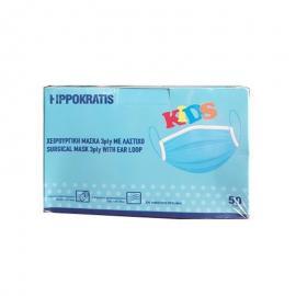 Hippokratis Μασκες Προστασίας για Παιδιά με Λάστιχο 3 Στρώσεων 50τεμ (με σχέδιο ζωάκια )