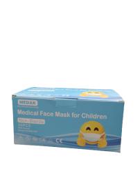 Medak Ιατρική Παιδική Μάσκα Προσώπου 3PLY με Σχέδια Μίας Χρήσης 50 τμχ