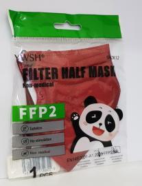 Μάσκα Παιδική FFP2 Χωρίς Βαλβίδα Κόκκινη 1τμχ