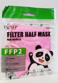 Μάσκα Παιδική FFP2 Χωρίς Βαλβίδα Ροζ 1τμχ