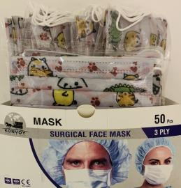 Surgical Face Masks 50 Παιδικές Χάρτινες Χειρουργικές Μάσκες 3 Στρώσεων Κροκόδειλοι [10 Τεμάχια Ανά Σακουλάκι x 5 Σακουλάκια Ανά Κουτί]